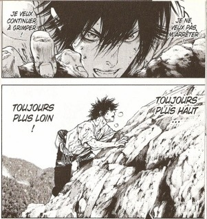 Planche du manga Ascension
